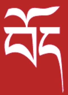 Stichting Tibet Support Groep Nederland